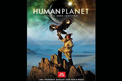 Human Planet TX